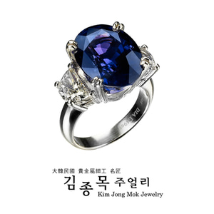 13.84ct Sapphire Ring (No Heating)